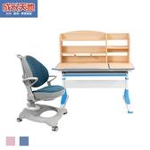 【結賬再折】兒童書桌 兒童書桌椅 成長書桌 兒童學習桌椅 可升降成長書桌椅 ME519+AU770