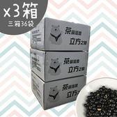 歐必買嚴選茶立方 黑豆茶 超低熱量黑豆水 (15g*20入/1袋)x36袋 團購宅配免運