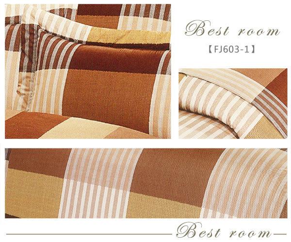 雙人床罩組 六件式 100%精梳棉 雙人5*6.2 台灣製造 Best寢飾 FJ603-1