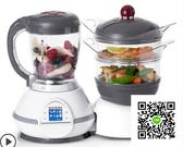 輔食機 babymoov嬰兒輔食機多功能蒸煮攪拌一體機寶寶料理機研磨器工具  220V聖誕免運