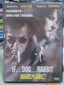 挖寶二手片-M12-018-正版DVD*電影【獵殺大逃亡】-馬修莫戴*約翰赫特