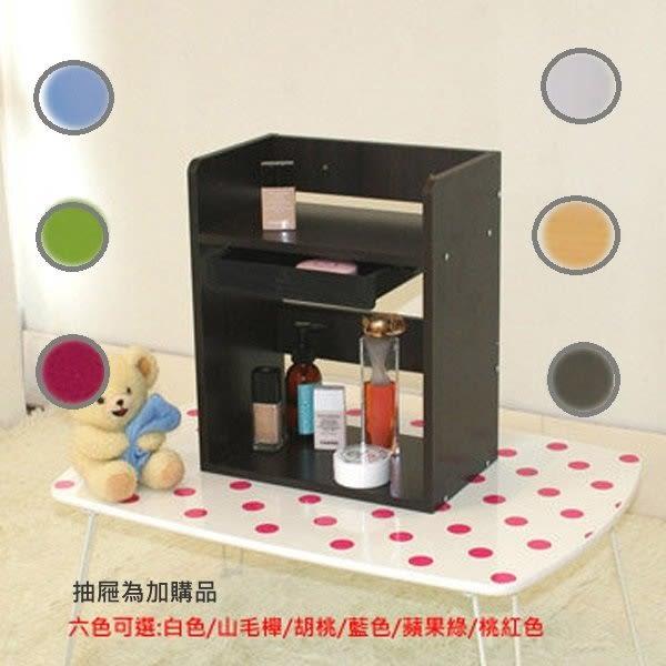 ONE HOUSE-DIY家具/超強桌上收納架/書架多色 書櫃 CD架/
