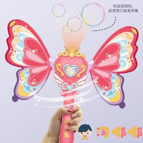 兒童泡泡機嬰兒泡泡棒兒童手持玩具加特林泡泡槍【淘嘟嘟】