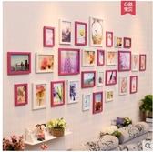 小鄧子客廳照片牆裝飾 相框牆歐式相框創意掛牆組合相片牆(主圖款28框白玫紅)