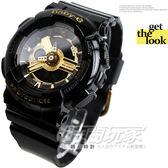Baby-G BA-110-1A 雙顯錶 黑金配色 46mm 女錶 時間玩家 BA-110-1ADR CASIO卡西歐