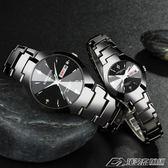 新款鎢鋼色手錶男士女士情侶對錶時尚石英雙日歷防水男錶女錶夜光  潮流前線
