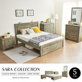 鄉村風 SARA莎拉鄉村系列實木雙人房間組-5件式(床架+床頭櫃+三抽櫃+化妝台+床墊)/H&D東稻家居