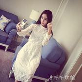 春夏新款2018韓版chic長袖蕾絲洋裝女中長款純色甜美打底A字裙洋裝「千千女鞋」