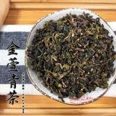 金萱 600克 金萱青茶 營業用 手搖茶 高山茶 散茶 【正心堂】