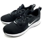 《7+1童鞋》大童 NIKE LEGEND REACT (GS) 輕量透氣 慢跑鞋 運動鞋 F870 黑色
