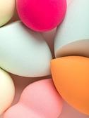 美妝蛋UKISS美妝蛋粉撲清洗劑化妝刷清洗器液不吃粉海綿彩妝蛋蛋 雲朵