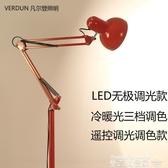 落地燈 美式落地臺燈 客廳臥室書房創意簡約現代立式遙控調光麻將釣魚燈220V XL 美物