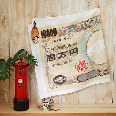 日本浴巾 : 財神到_一萬元 60*120 cm (浴巾 -- taoru 日本毛巾)