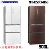 雙重送★【國際牌】500L四門變頻nanoeX電冰箱NR-D509NHGS-白