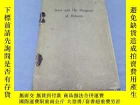 二手書博民逛書店jesus罕見and his program of reform