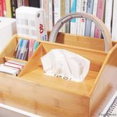 面巾盒 紙巾盒 冠品香木質紙巾盒多功能抽紙盒客廳創意家居遙控器桌面收納盒竹制