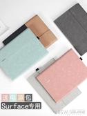 微軟新surface pro5保護套pro6平板電腦包pro4內膽包二合一皮套『新佰數位屋』