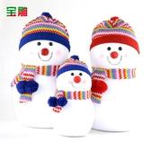 聖誕節裝飾品大號聖誕雪人娃娃教室場景櫥窗裝飾用品節日小孩禮物 mks薇薇