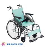 【贈好禮】均佳 日本MiKi 輕翎系列 外出型 鋁合金輪椅 輕量型輪椅 機械式輪椅 CRT-1(綠/粉)