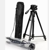 三腳架微單三角架手機攝像自拍架釣魚燈夜釣大直播支架  igo 『米菲良品』