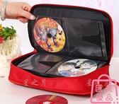 光盤包CD包CD盒 DVD光盤收納盒96片碟片包【匯美優品】