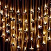 少女心網紅房間布置LED燈相片夾子燈串生日周歲婚慶求婚裝飾【限時八折】