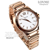 LOVME 城市簡約時尚腕錶 藍寶石水晶防水男錶 玫瑰金電鍍 不銹鋼錶帶 VS0066M-44-241