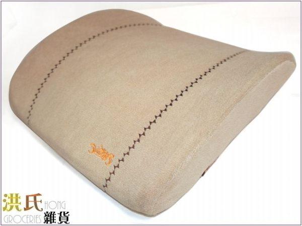 【洪氏雜貨】 261A150 P255 腰靠墊 咖啡色單入