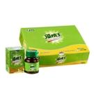 【綠寶】綠寶藻精王滋補飲(35ml×8罐/盒) x1盒