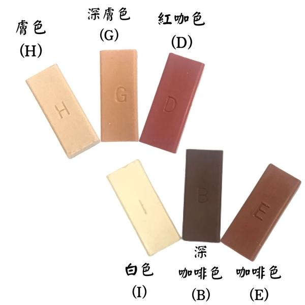商品名: 蠟塊組(含6種顏色) 蠟畫 熱蠟畫 地板修復 熱蠟彩繪 蜂蠟 Encaustic paint Hot wax