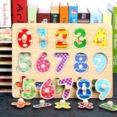 福孩兒木質七巧板 小學生一年級教學套裝 兒童早教益智智力拼圖【情人節禮物限時八五折】