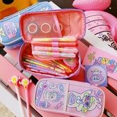 筆袋 韓版卡通女孩簡約少女心文具盒可愛日繫創意個性大容量筆袋小學生  『優尚良品』