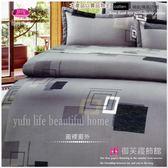 窗裡窗外【薄被套】(6*7尺) 雙人/100%純棉/御芙專櫃☆*╮台灣製 MIT