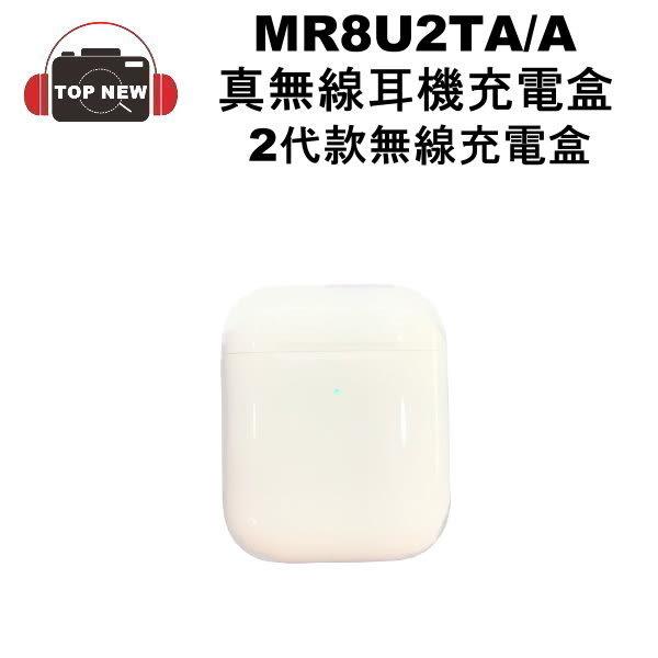 真無線藍牙耳機充電盒MR8U2TA/A全新蘋果2代款A1938無線版充電盒 AirPods II 充電盒正品含稅開發票