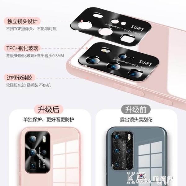 手機殼 華為p40pro手機殼p40鏡頭全包攝像頭p40por網紅防摔玻璃pr0保護套5g新款