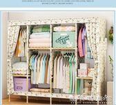 衣櫃簡易布衣櫃雙人牛津布實木組裝臥室家用便攜式摺疊單人掛衣櫥WD 晴天時尚館