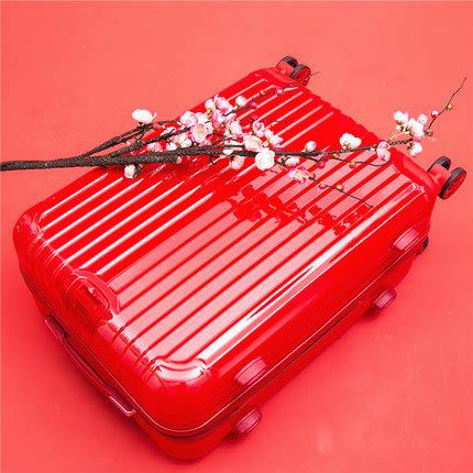 大紅色行李箱結婚箱子新娘陪嫁箱皮箱24寸拉桿旅行箱女婚慶嫁妝箱 igo 居家物語