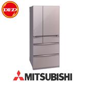 三菱 MITSUBISHI MR-WX71Y 6門 電冰箱 俐落美型 獨家保鮮技術 750L 水晶粉※運費另計(需加購)