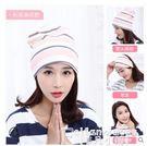 頭巾帽坐月子帽產後純棉防風吸汗薄款春夏季天冬季可愛卡通孕婦帽子頭巾 非凡小鋪