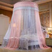 歐式圓頂吊頂蚊帳1.8m床加密加厚宮廷雙人家用落地公主風WY