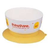 黃色小鴨 PIYOPIYO 嬰幼兒學習碗 可微波碗 吸盤碗 63084