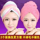 浴帽 2條裝干髮帽超強吸水干髮巾加厚擦頭髮速幹毛巾包頭毛巾浴帽 中秋鉅惠