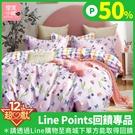 雙人床包枕套三件組 100%精梳純棉 -...