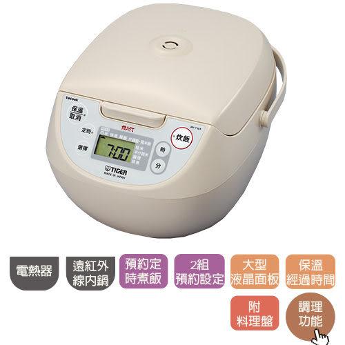 [日本原裝] TIGER虎牌10人份微電腦炊飯電子鍋JBV-T18R 節能快煮,煮飯快又省荷包