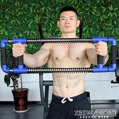 臂力器男士壓力器胸肌腹肌健身器材家用綜合訓練臂力棒鍛煉握力棒『新佰數位屋』