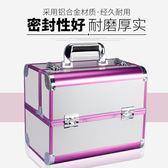 化妝包 新品美甲箱美容化妝工具箱紋繡箱半永久跟妝多層