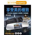 【輸入折扣碼再折】曼哈頓 MANHATTAN✪ RS10D 雙鏡頭高畫質後視鏡行車記錄器(贈32G)