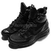 【六折特賣】Nike 靴子 Wmns Lupinek Flyknit 黑 全黑 編織 抗水 飛線材質 休閒鞋 女鞋【PUMP306】 862512-001