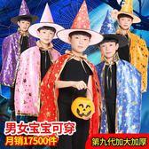 萬圣節兒童服裝女男童套裝披風道具【南風小舖】