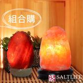 【鹽夢工場】鹽燈兩入組(玫瑰2-4kg|富貴紅2-4kg)